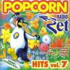 Popcorn Hits Vol.7